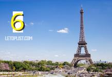 les armése les plus puissantes - France