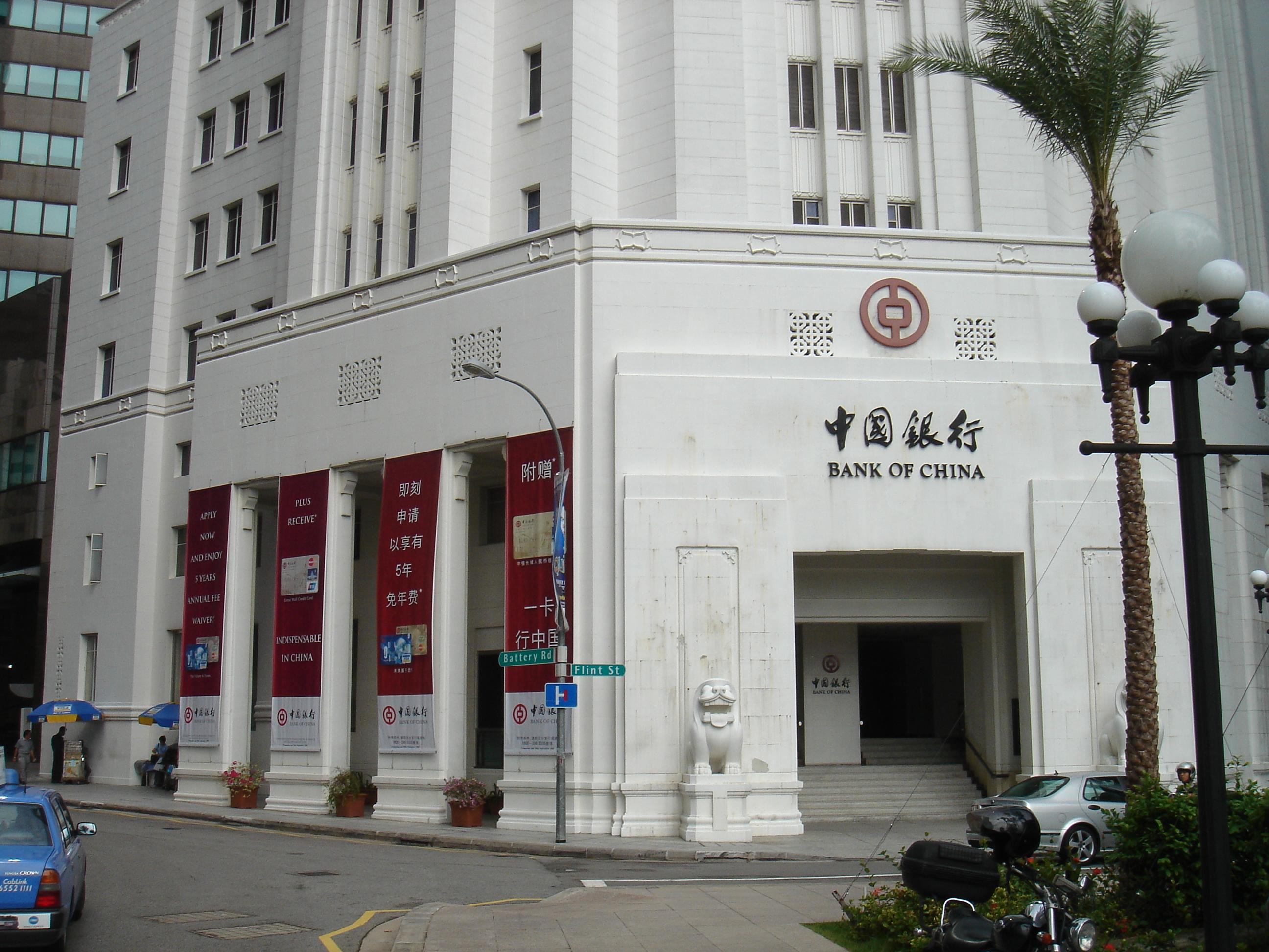 banque de Chine